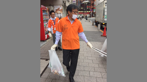 Asakasa Clean-up